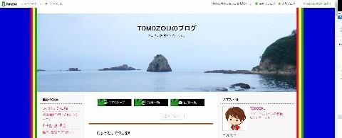 SnapCrab_NoName_2016-9-2_14-7-40_No-00 Web 表示用 (中).jpg