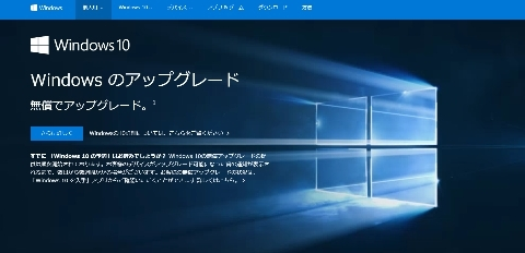 screencapture-www-microsoft-com-ja-jp-windows-1439216104354 Web 表示用 (中).jpg